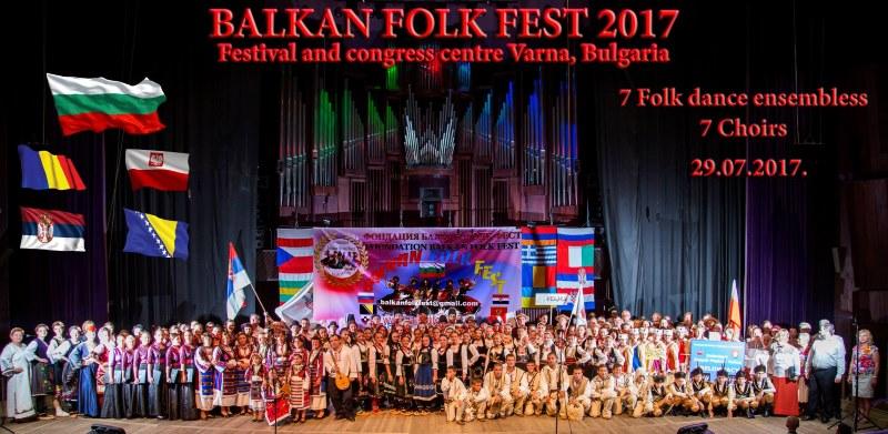 balkan-folk-fest-2017